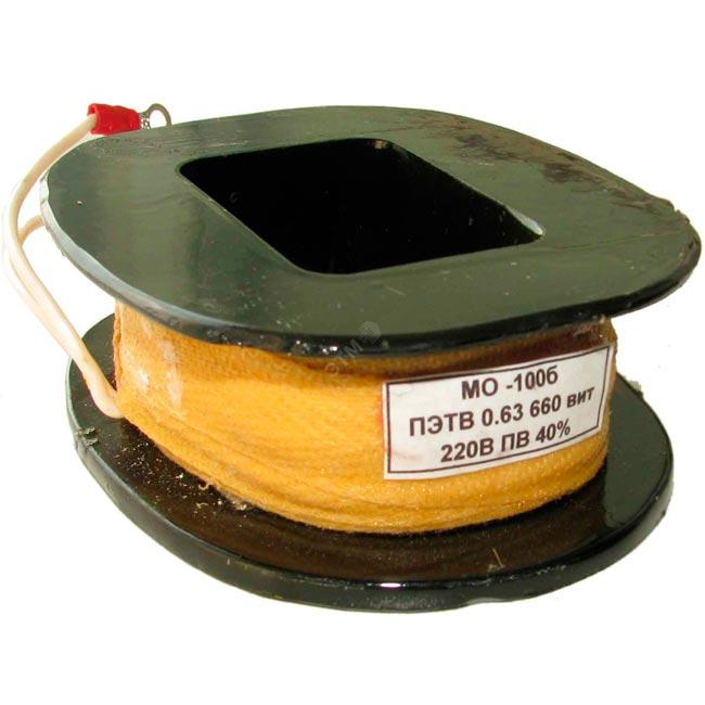Катушка к электромагнитам МО