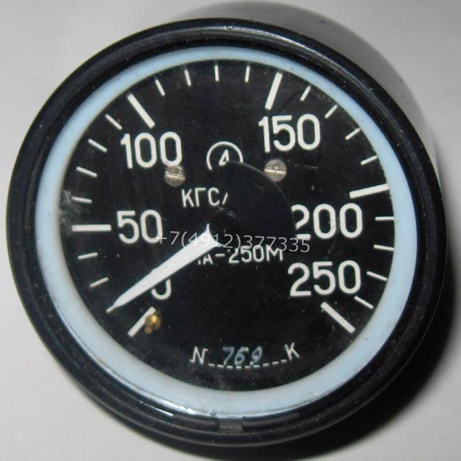 Manometr-MA-250