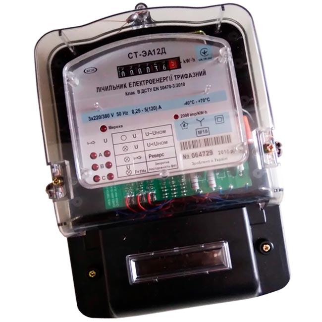 Электросчетчик трехфазный однотарифный СТ ЭА12Д
