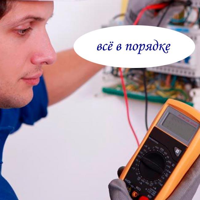 Плановые поверки счетчиков учета электроэнергии