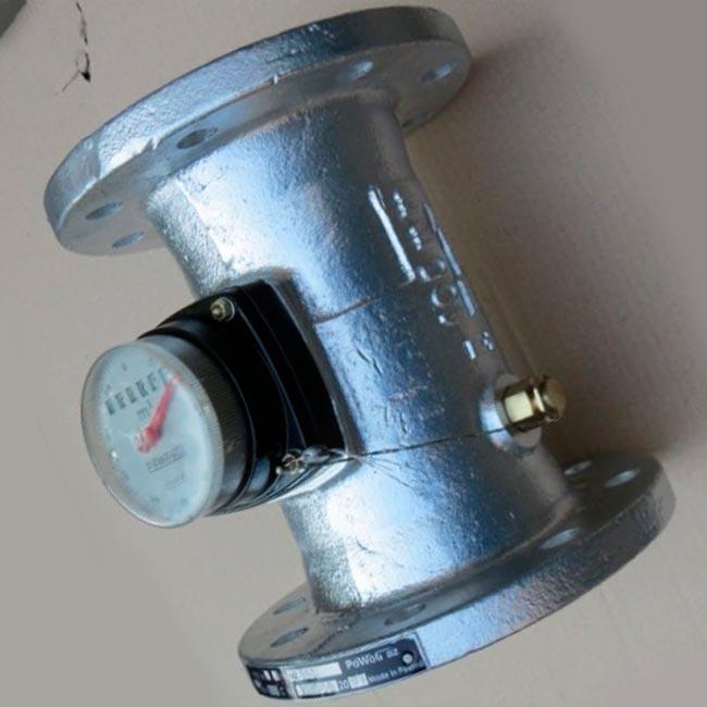 Счетчик воды MZ-100