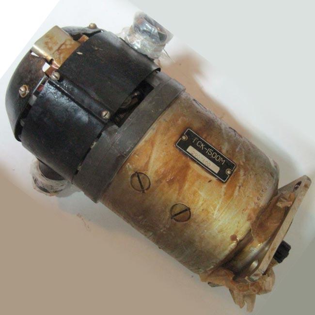 Зарядный генератор ГСК-1500М