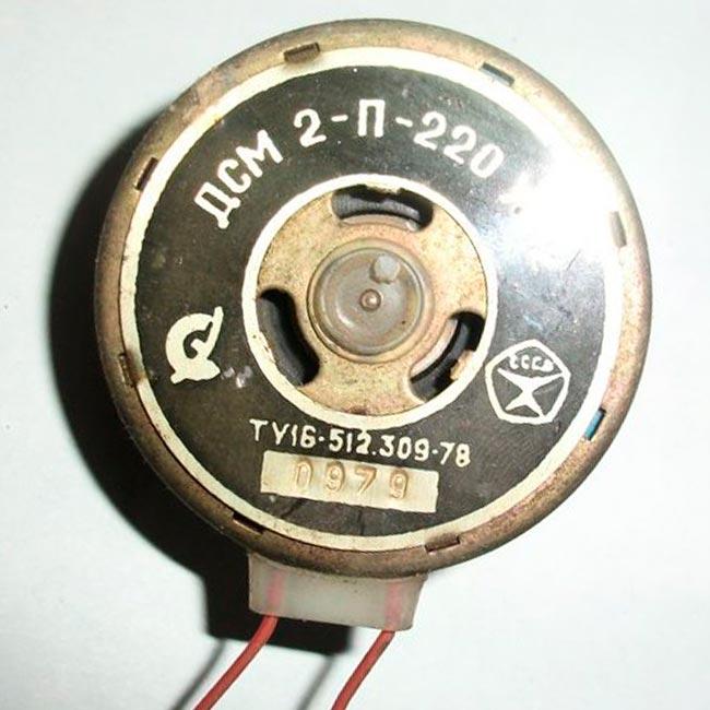 Двигатель ДСМ-2