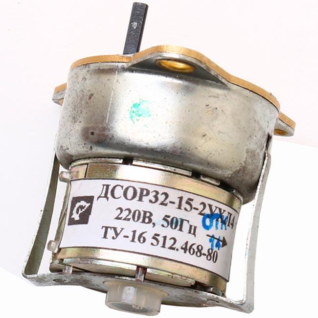 Двигатель ДСОР