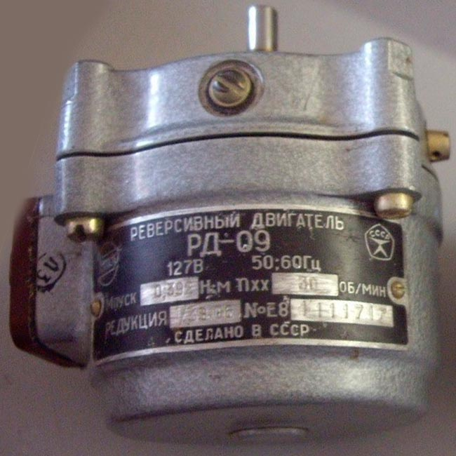 Двигатель РД-09
