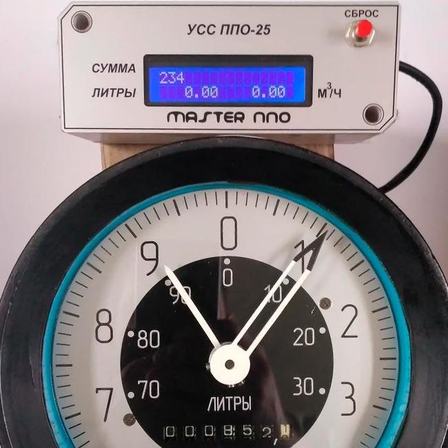 Устройство съёма сигнала УСС-ППО 25