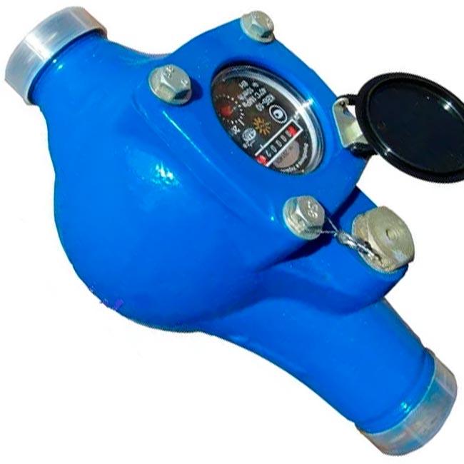 Счетчики воды КВБ 2,5