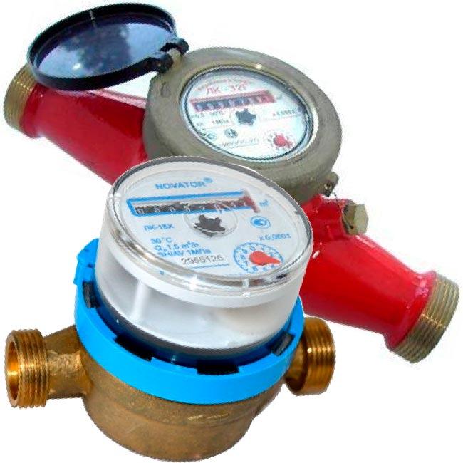 Счетчики воды ЛК Новатор