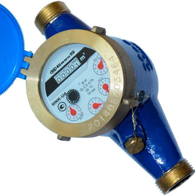 Счетчики воды MTK 15