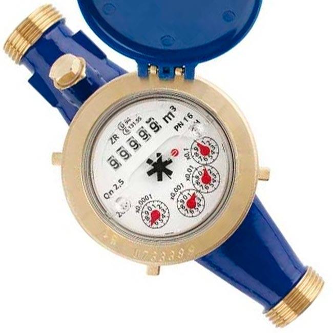Счетчики воды MTK 32
