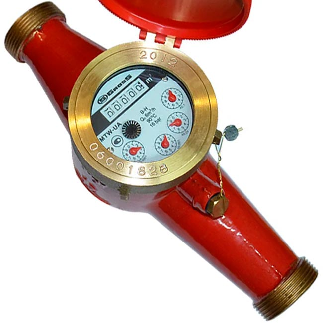 Счетчики воды MTW-15