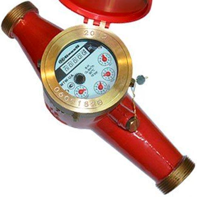 Счетчики воды MTW-25