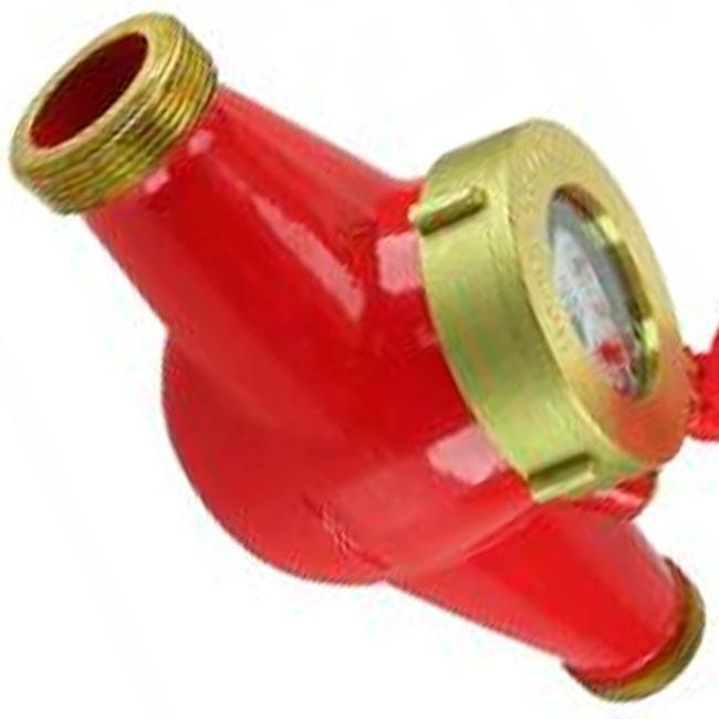 Счетчики воды MTW-32