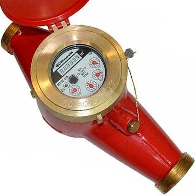Счетчики воды MTW-40