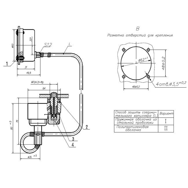 Монтаж манометров МТП-60С1-М1 - с фланцем