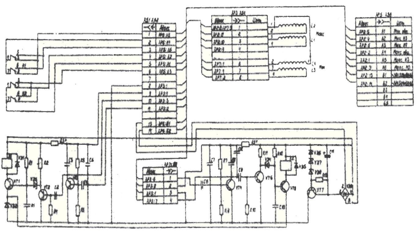 Принципиальная электрическая схема дифманометра ДСП-4Сг